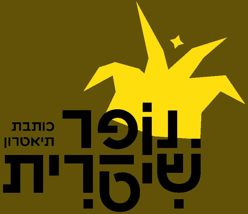 לוגו נופר